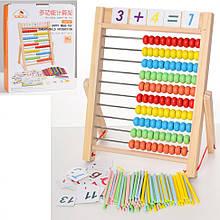 Дитяча розвиваюча іграшка. Набір першокласника MD 2237 дерев'яна