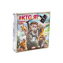 """Детская игра викторина """"КТО Я? Animals Selfie"""" HIM-04-01 на укр. языке"""