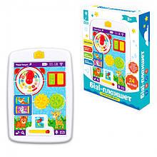 Дитячий ігровий набір Бізі-планшет PL-7049 для малюків