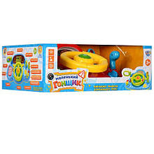 Дитячий іграшковий автотренажер-кермо M 1377 U укр. мовою (Синьо-жовтий)