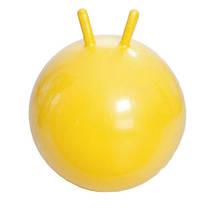 М'яч для фітнесу. Фітбол MS 0380, 45см (Жовтий)
