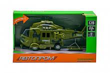 Игрушка Вертолет 7674 со звуковыми эффектами (Green)