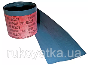 Внутренняя(Пароизоляционная)Лента 100 мм х 25 м Total Professional