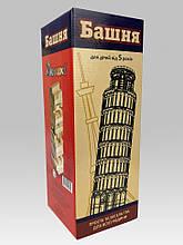 """Настольная игра Дженга """"Башня"""" 20060, 44 бруска"""