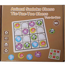 Дитяча розвиваюча гра MD 2461 дерев'яна (Коричневий)