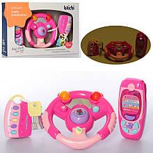 Дитячий ігровий набір Автотренажер K999-81B/G кермо, ключі, телефон (Рожевий)