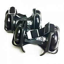 Ролики на п'яту RS-0029 світяться колеса (Black)