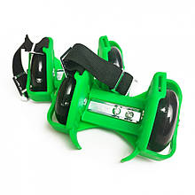 Ролики на пятку RS-0029 светящиеся колеса (Green)