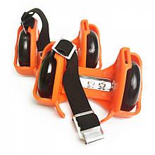 Ролики на пятку RS-0029 светящиеся колеса (Orange)