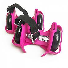 Ролики на пятку RS-0029 светящиеся колеса (Pink)
