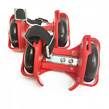 Ролики на пятку RS-0029 светящиеся колеса (Red)