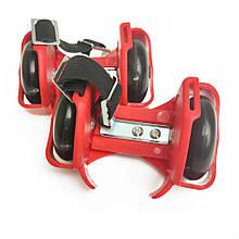 Ролики на п'яту RS-0029 світяться колеса (Red)