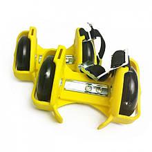 Ролики на п'яту RS-0029 світяться колеса (Yellow)