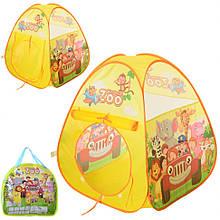 Детская игровая палатка Зоопарк MR 0032 в сумке