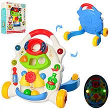 Детский игровой музыкальный центр-сортер 34210 каталка-ходунки
