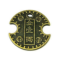 Неразменная монета для приумножения денег и их сохранения