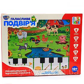Развивающий детский обучающий планшет Limo Toy «Галасливе подвір'я» (Ферма), 25х19 см (M 3811)