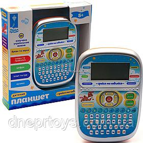 Детский обучающий планшет «Країна іграшок» украинский язык изучение букв, цифр, правописания 11*3*16 см