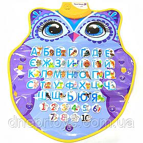 Детский обучающий плакат «Країна іграшок» Совеня, укр яз, буквы, цифры, стихи, цвета, 49х55 см, PL-719-23