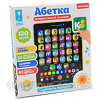 Интерактивный планшет «Абетка» укр, цвет, счет, букви, 21-18,6-2 см (PL-719-17), фото 2