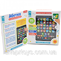 Интерактивный планшет «Абетка» укр, цвет, счет, букви, 21-18,6-2 см (PL-719-17), фото 3