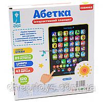 Интерактивный планшет «Абетка» укр, цвет, счет, букви, 21-18,6-2 см (PL-719-17), фото 4