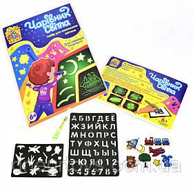 Набір для малювання світлом Fun Game «Чарівник світла», формат А3, 7299