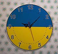 Часы с символикой Украины 35 см