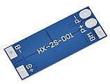Плата защиты  для 2-х Li-Ion аккумуляторов 18650 BMS 2S8A, фото 3