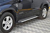 Suzuki Grand Vitara боковые площадки Allmond Grey