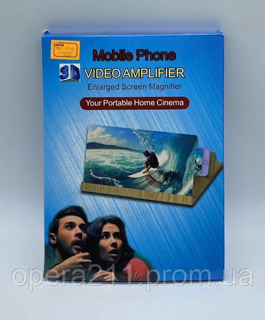 Увеличитель экрана телефона Enlarged Screen Magnifier (деревянный) / ART-0230 (60шт)