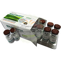 Хайгетропин / Hygetropin 10ui (упаковка 10 флаконов)