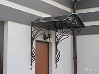 Козырек над входом из металла