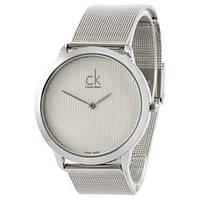 Calvin Klein 2140F Silver-White Big