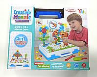Детский конструктор мозаика с дрелью Creative Mosaic, 239 деталей