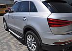 Бокові пороги Allmond (2 шт., алюміній) для Audi Q3 2011-2019 рр.
