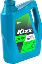Масло KIXX D1 RV 5w-30