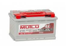 Аккумулятор Mutlu Silver Calcium 60Ah 600A