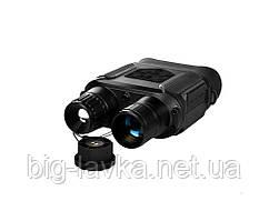 Бінокль для полювання з функцією нічного бачення NV400B 7X31