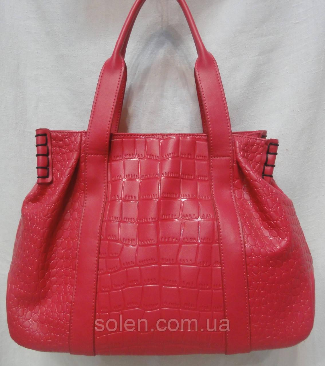 Стильная кожаная сумка. - Интернет-магазин сумок Solen в Харькове