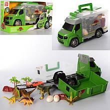 Дитячий ігровий набір диноззавров в машинці 289-7 машинка-валізка інерційна