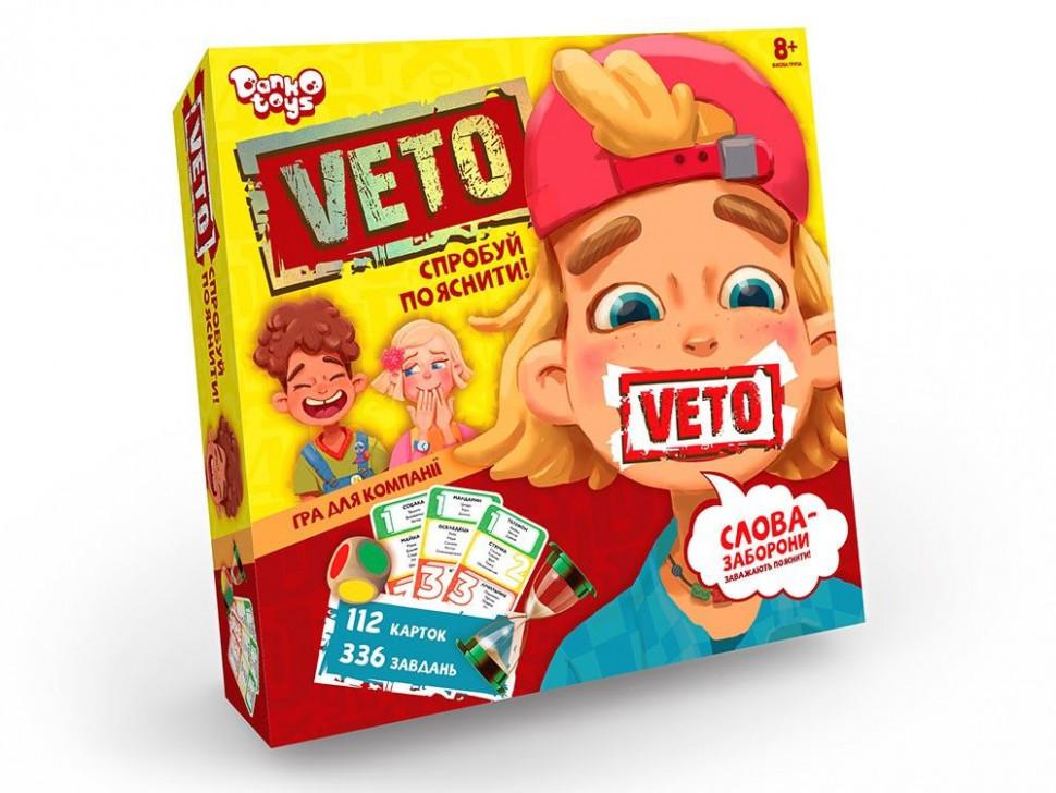 """Дитяча настільна розважальна гра """"VETO"""" VETO-01-01 рос. мовою"""