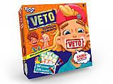 """Дитяча настільна розважальна гра """"VETO"""" VETO-01-01 рос. мовою, фото 2"""