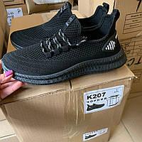 Мужские кроссовки Крок 207 черные