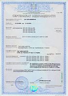 sertifikat_era.jpg