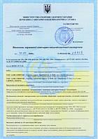 sertifikat_era_plys.jpg