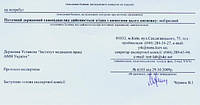 sertifikat_eraplys.jpg