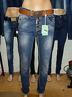 Джинсы женские бойфренды Sessanta 3673, фото 1