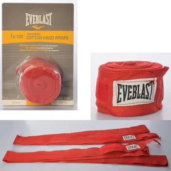Боксерские бинты пара Everlast по 2,5м