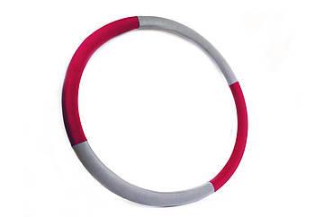 """Массажный Обруч """"Heavy Hoop"""" 1000 мм, вес 1,0 кг серо-малиновый"""